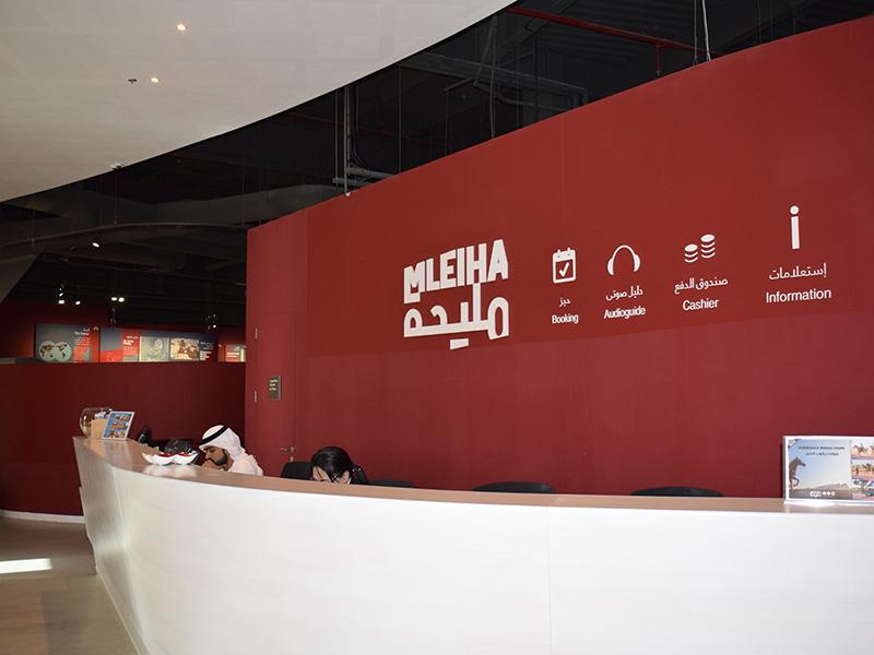 Mleiha Archaeological Centre, Sharjah | Heritage Centre | CCTV - ELV System | Oasis Enterprises