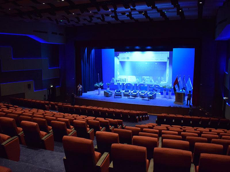 Auditorium Lighting Solution | Oasis Enterprises