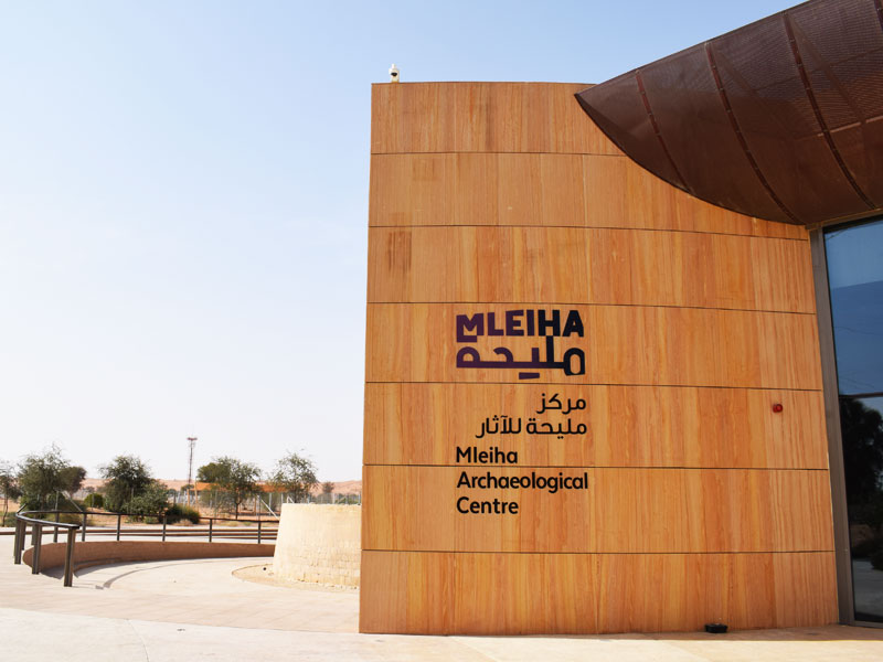 Mleiha Archaeological Centre, Sharjah | CCTV - ELV System | Oasis Enterprises