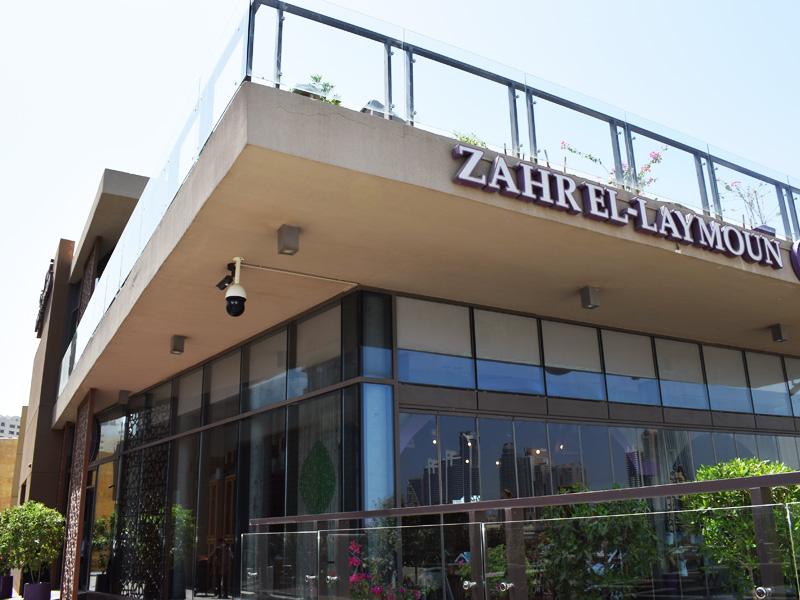 Al Majaz Waterfront Park | ELV & CCTV Security Systems Theme Park | Oasis Enterprises