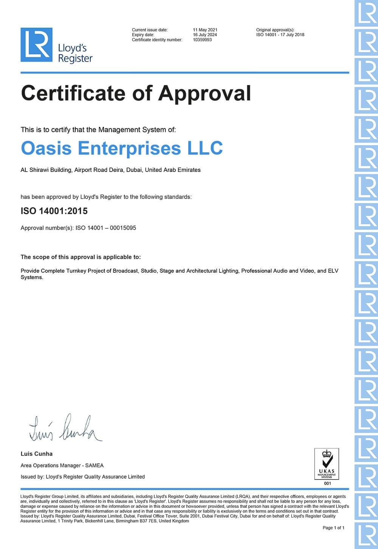 00015095 EMS ENGUS UKAS